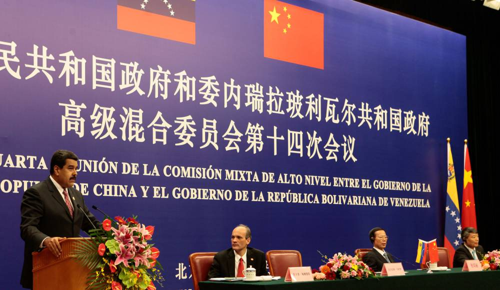 Full Text: China's Military StrategyMilitary and Security Cooperation Preface The world today is undergoing unprecedented changes,and China is at a critical stage of reform and development. China's destiny is vitally interrelated with that of the world as a whole. A prosperous and stable world would provide China with opportunities,while.