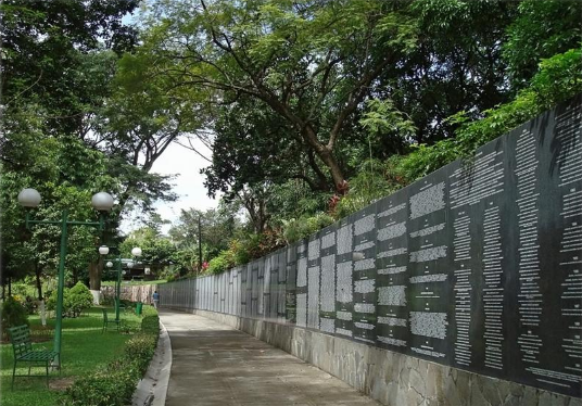 Teil des Mahnmals für die Opfer des Bürgerkrieges im Parque Cuscatlán in San Salvador