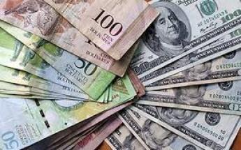 Zum Zeitpunkt dieser Niederschrift war der stärkste offizielle Wechselkurs zehn BsF zu einem Dollar. Auf dem Schwarzmarkt liegt er näher an 5900 BsF für einen Dollar.