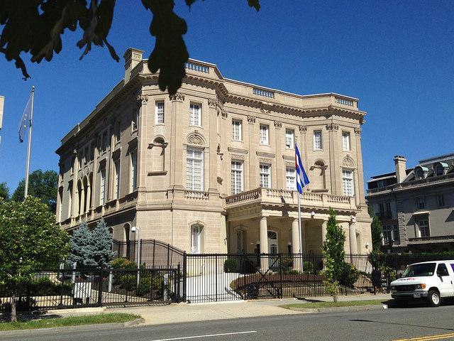 Botschaft von Kuba in Washington, USA