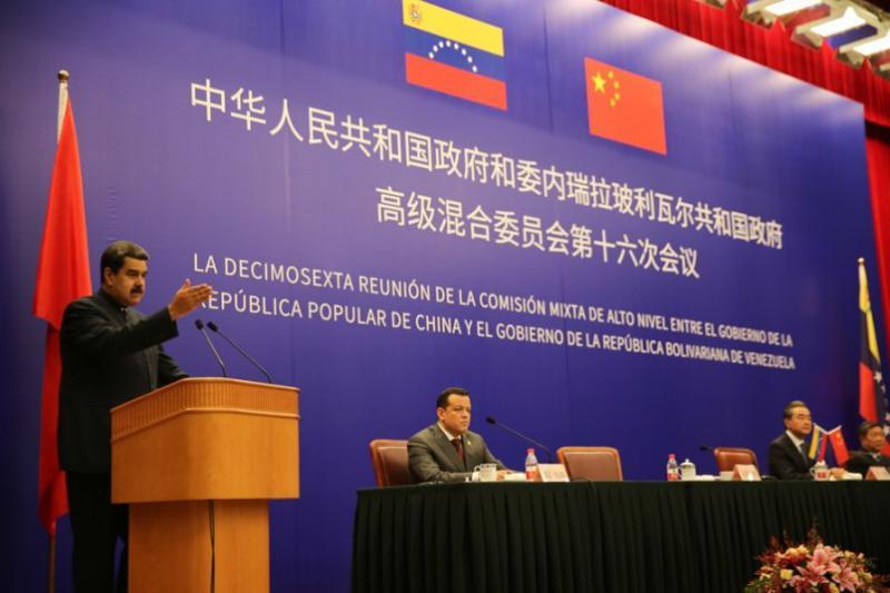 Venezuelas Präsident Maduro auf dem Wirtschaftsforum in Beijing