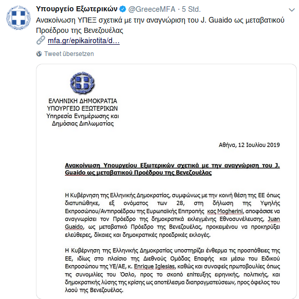 Kommuniqué der neuen griechischen Regierung zur Anerkennung Guaidós
