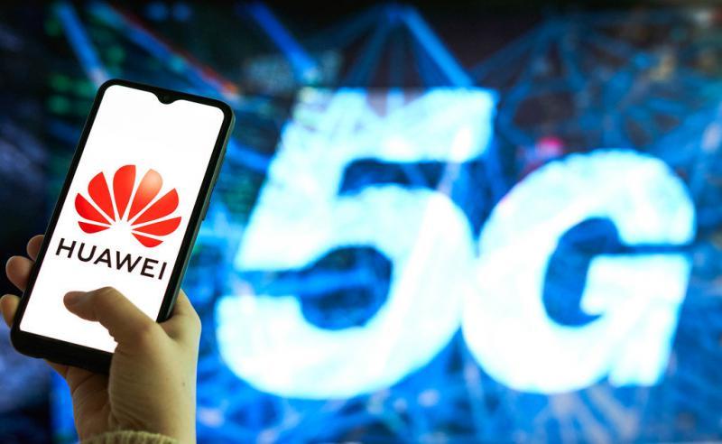 Huawei hat rund 500 Milliarden US-Dollar in Mexiko investiert, um dort ein technisches Support-Zentrum einzurichten
