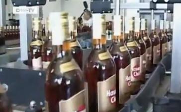 Von PayPal boykottiert: Rum aus Kuba