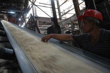 Zuckerfabrik in der Provinz Holguín