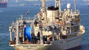 """Die """"Teknik Perdana"""" vor der Küste der Isla Margarita"""