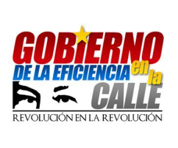 """Logo der Regierungsinitiative """"Gobierno de Eficiencia en la Calle"""""""