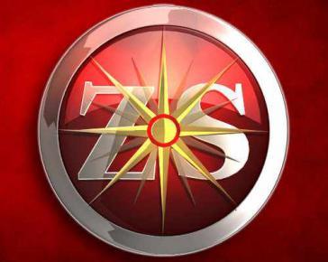 Logo der Zeitung Zócalo