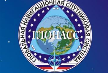 Logo des russischen Satellitennavigationssystems Glonass