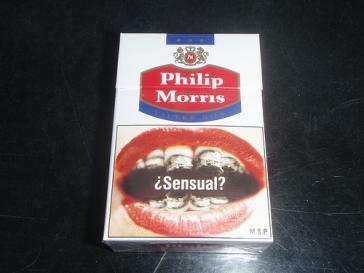 Der Tabak-Konzern forderte von Uruguay einen Schadenersatz von mindestens 25 Millionen US-Dollar