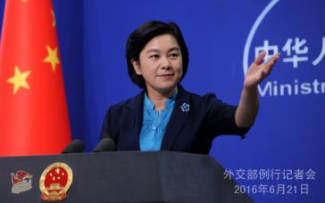 Die Sprecherin des chinesischen Außenministeriums, Hua Chunying