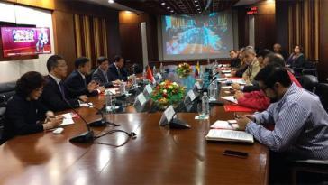 Comision Mixta Venezuela China