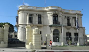 Sitz des 13. Armeebataillons in Montevideo, Uruguay: Hier wurden erneut menschliche Reste gefunden