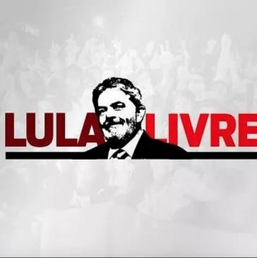 Logo der internationalen Kampagne zur Befreiung von Lula da Silva