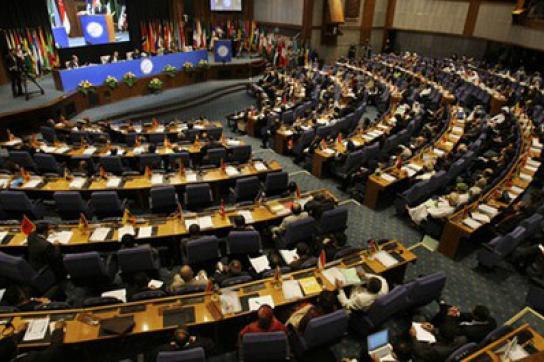 16. Gipfel der Blockfreien in Teheran