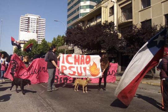 Protest PSU